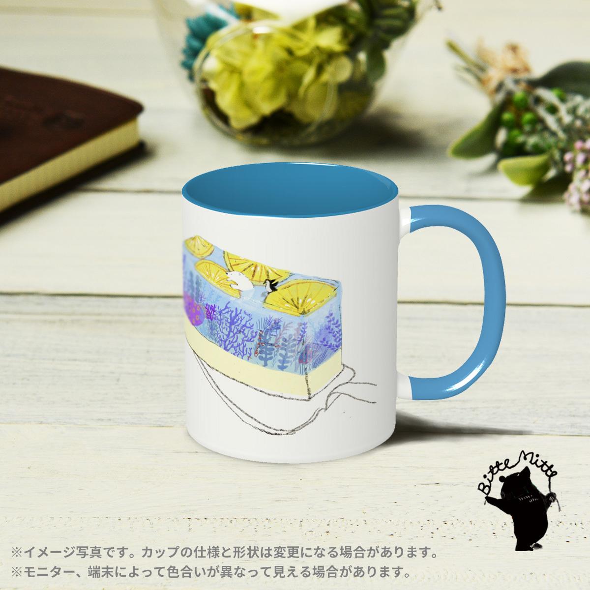マグカップ かわいい おしゃれ マグカップ デザイン かわいい マグカップ おしゃれ ブランド 女性 北欧 内側 色 動物 夏 しろくま とっておきの夏の一切れ/Bitte Mitte!