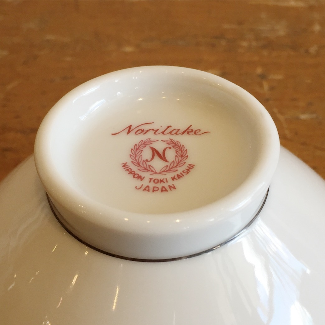 Noritake DANUBE お茶碗