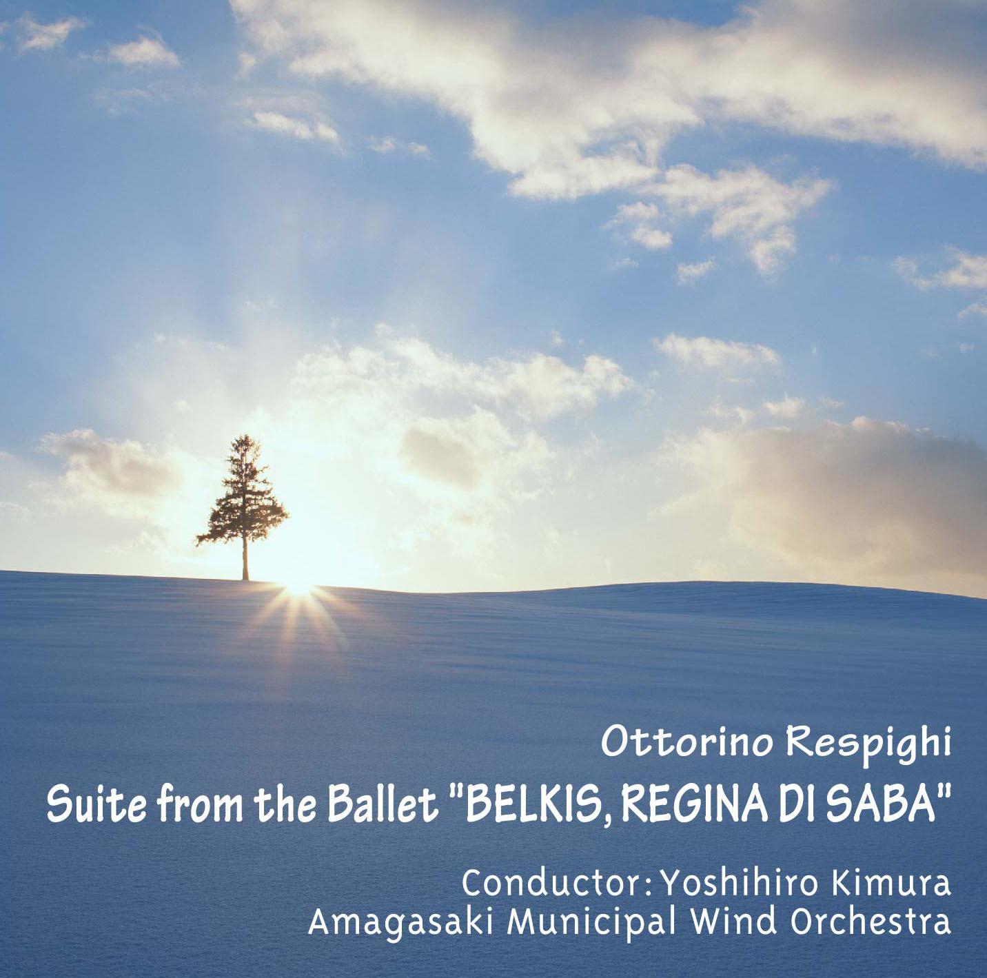 シバの女王ベルキス/尼崎市吹奏楽団(WKCD-0005)