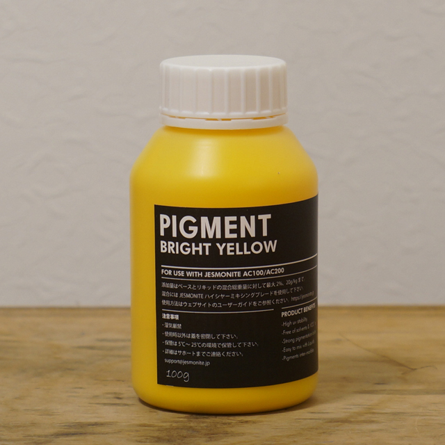 PIGMENT BRIGHT YELLOW 100g(着色剤:黄 100g) - 画像1