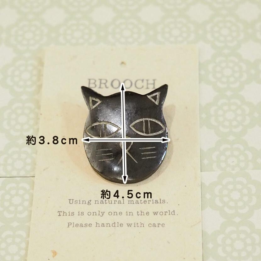 黒猫のボーンブローチ