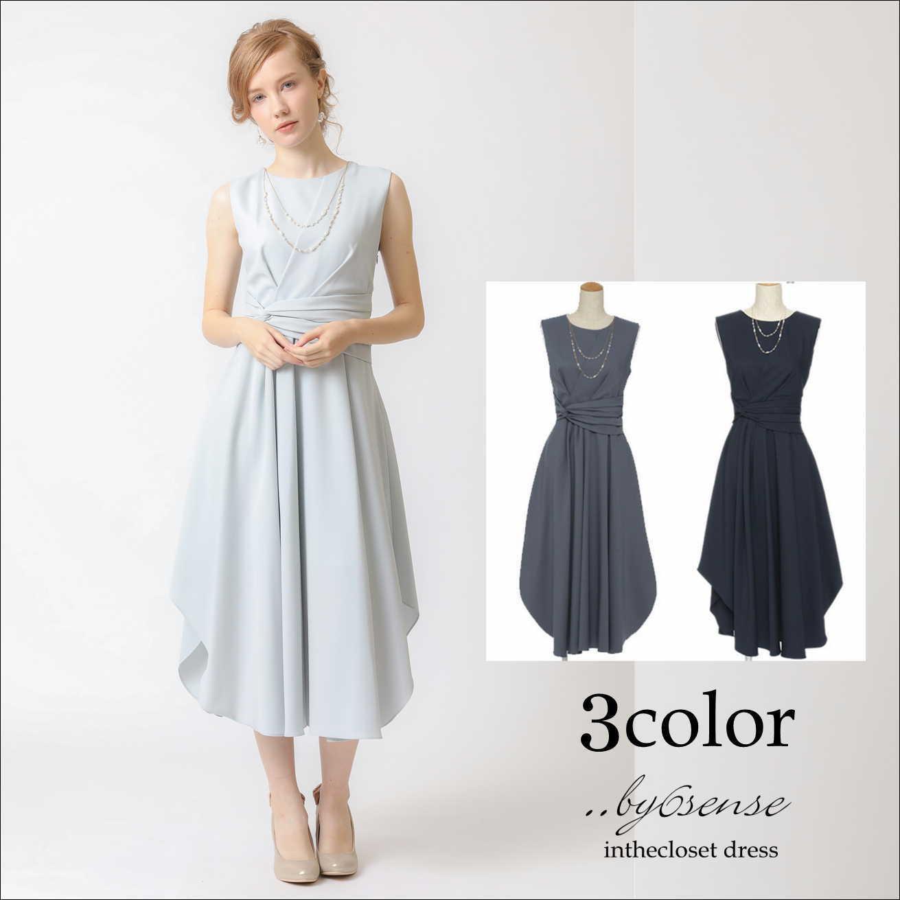 DorryDoll2連パールネックレス付きウエストツイストセミロング丈ワンピース・M~Lサイズドレス