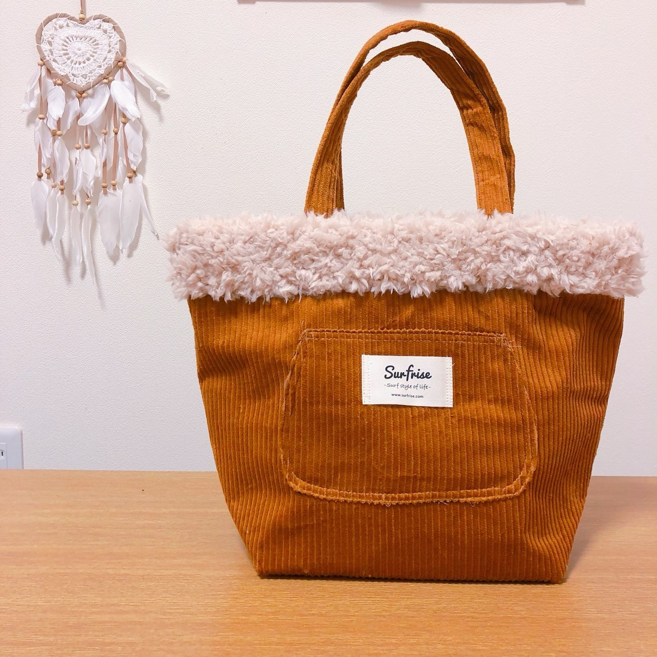 Corduroy tote bag - Brown