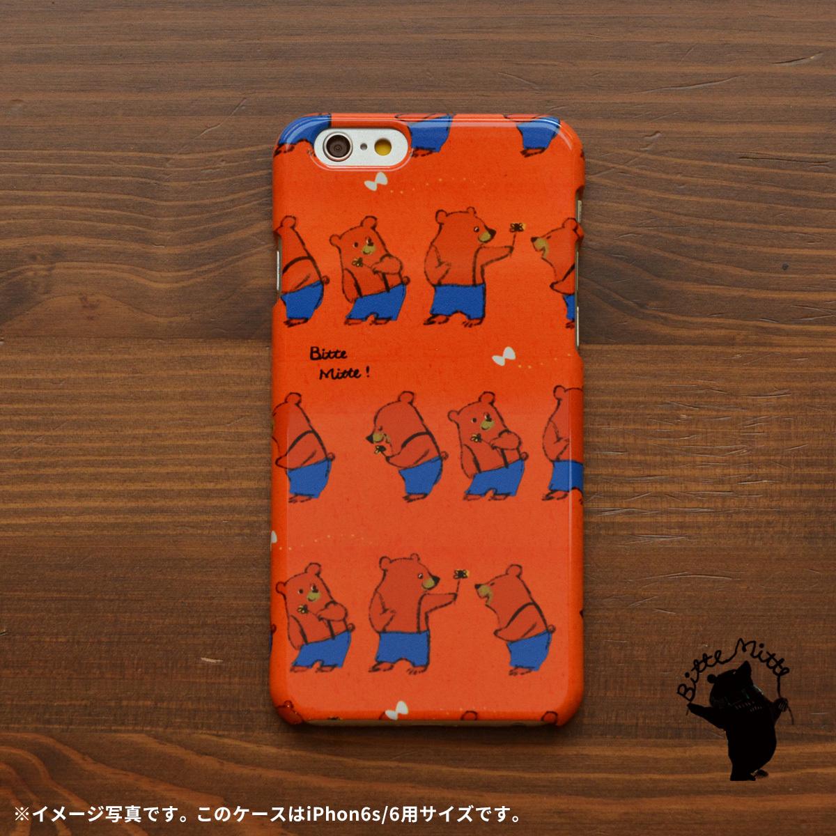 【限定色】iphone5c ケース ハードケース アイフォン5c ケース ハード iphone5c ケース キラキラ かわいい くま クマ お裾分け/Bitte Mitte!