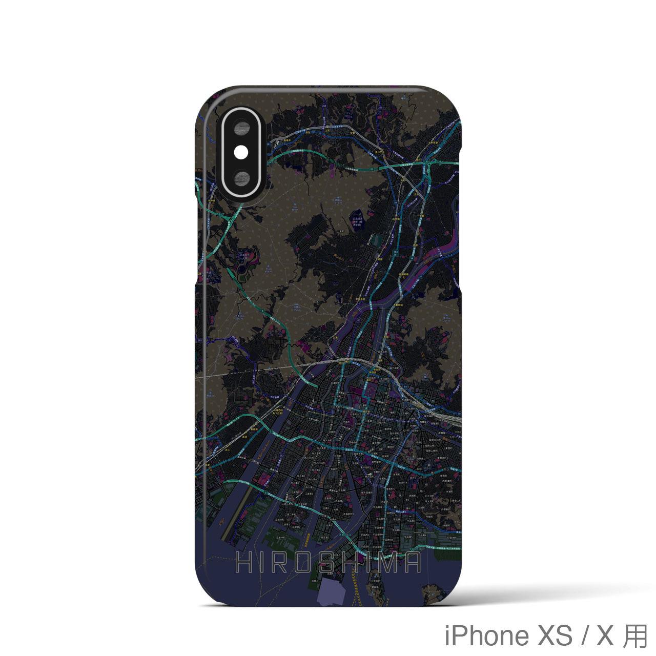 【広島】地図柄iPhoneケース(バックカバータイプ・ブラック)