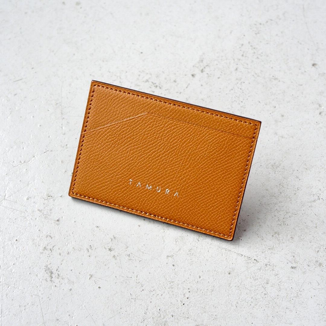 カードケース <Deneb> キャラメル