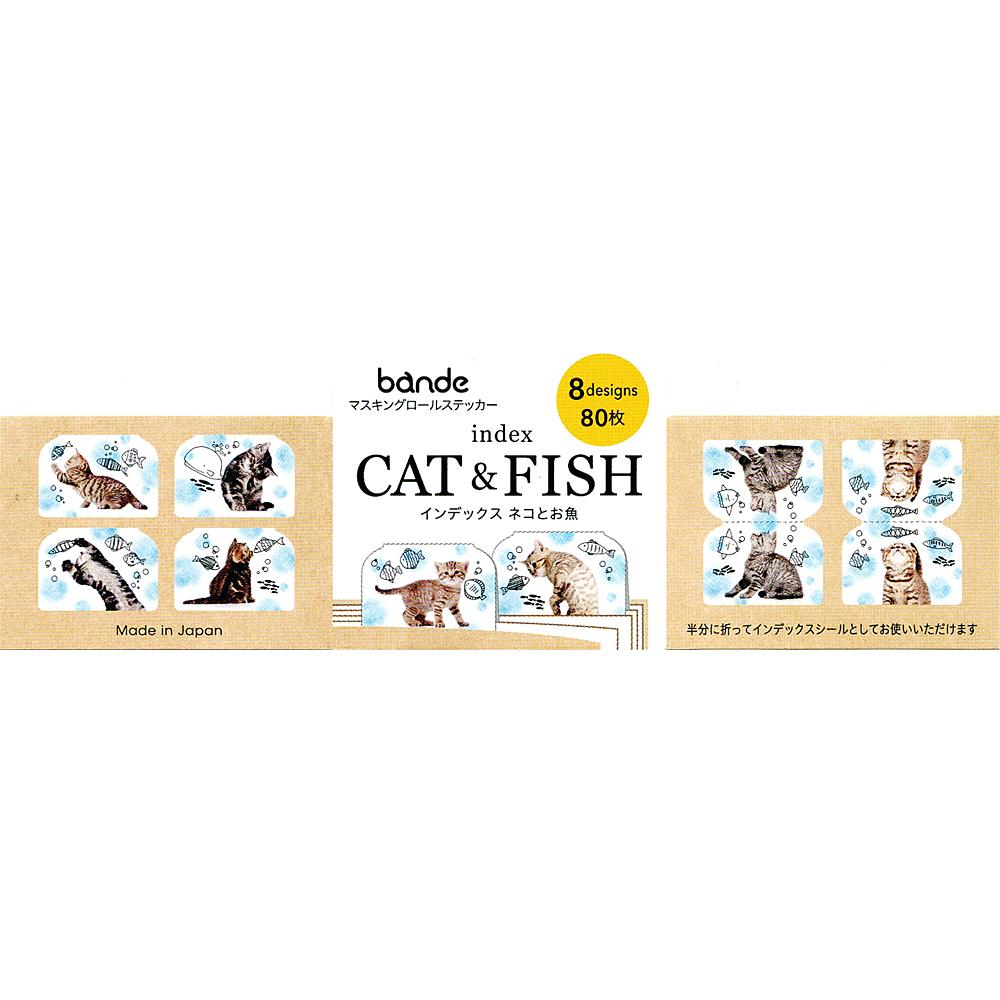 猫シール(ネコとお魚マスキングインデックスステッカー)