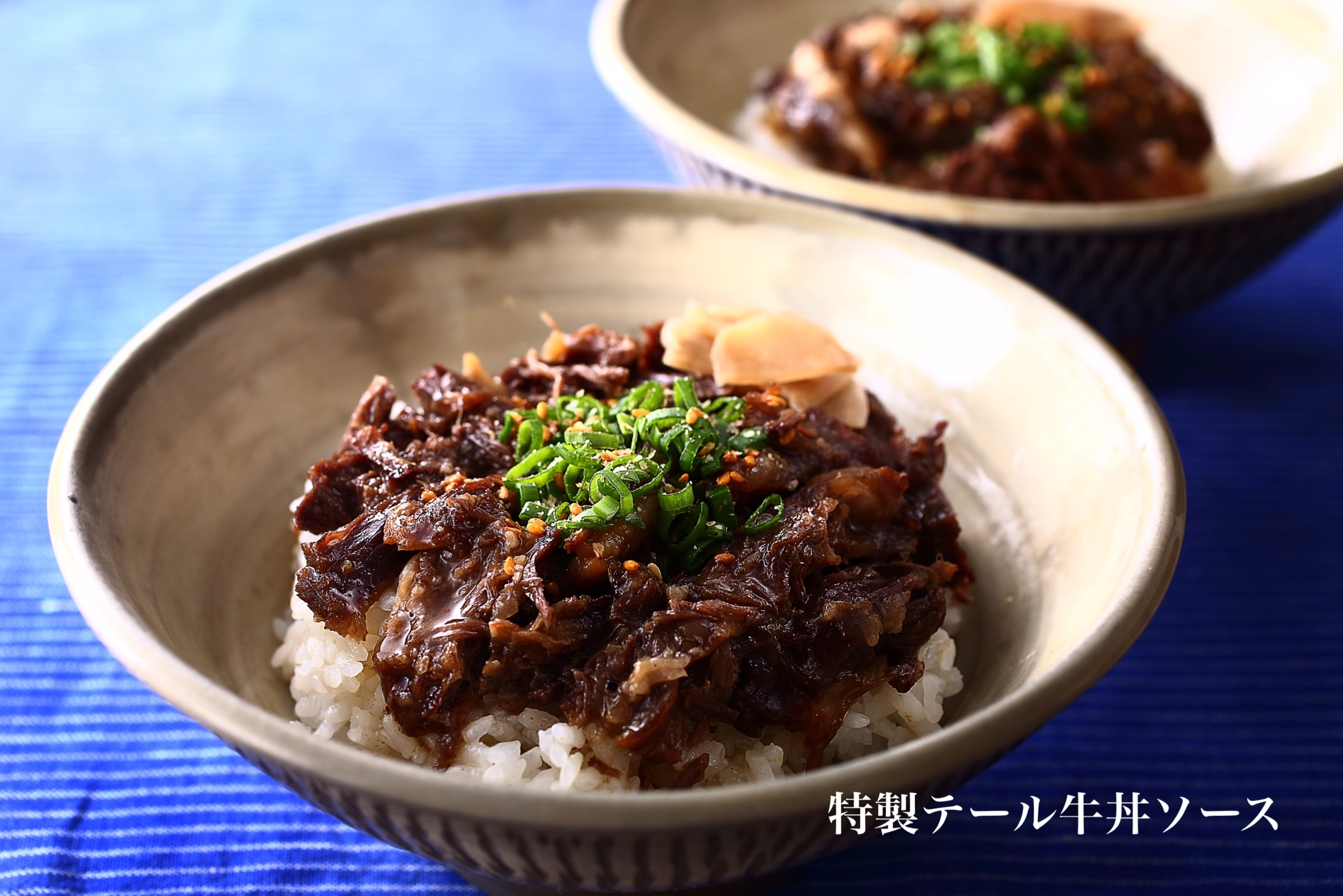 おうちでObase!! パスタソース4種と特製テール牛丼セット お得な¥9000⇒¥8500