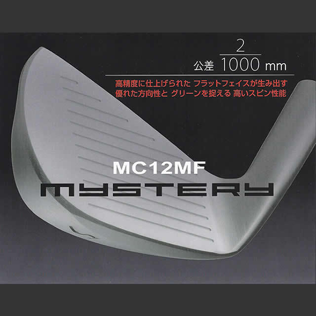 MYSTERY MC12MF アイアン 単品