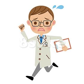 イラスト素材:慌てた様子で走る医者・ドクター(ベクター・JPG)