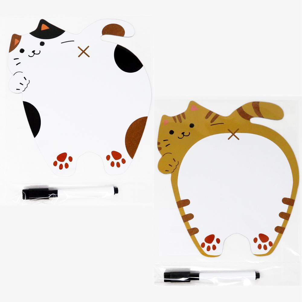 猫ホワイトボード(おしりマグネットシートメモペン付き)