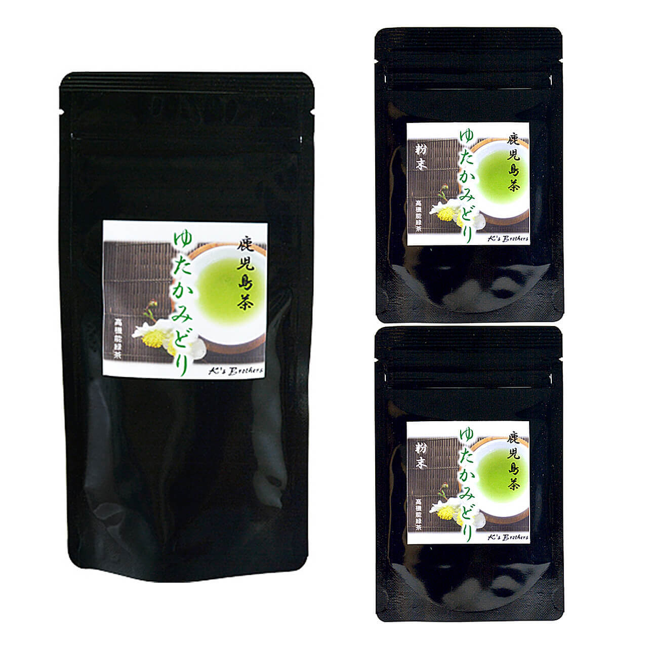 お茶 緑茶 お茶の葉 ゆたかみどり セット 鹿児島 小牧緑峰園