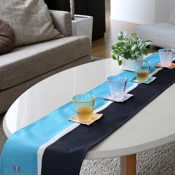 テーブルランナー ホライゾン