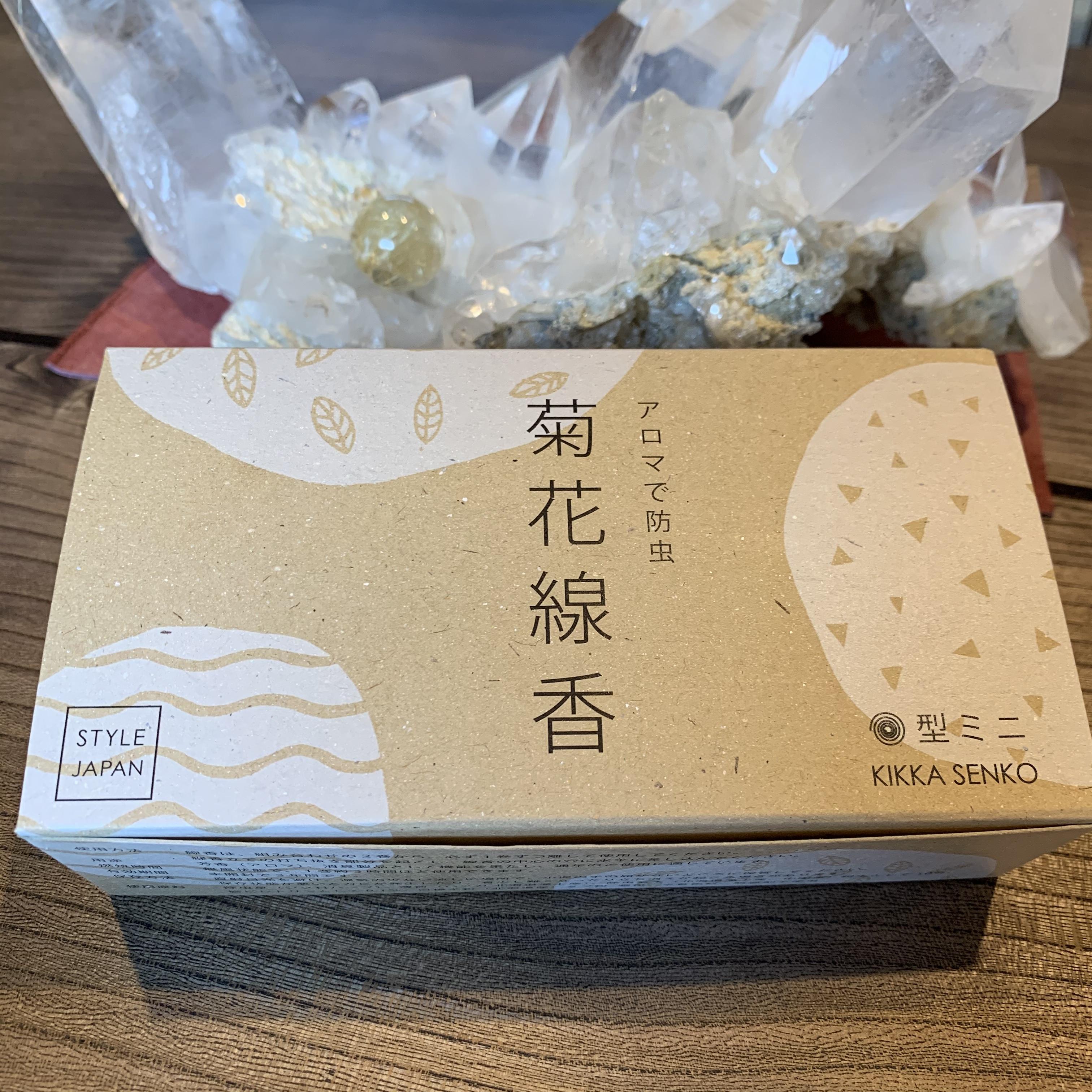オリジナル菊花線香 丸型 ミニ(32巻入)