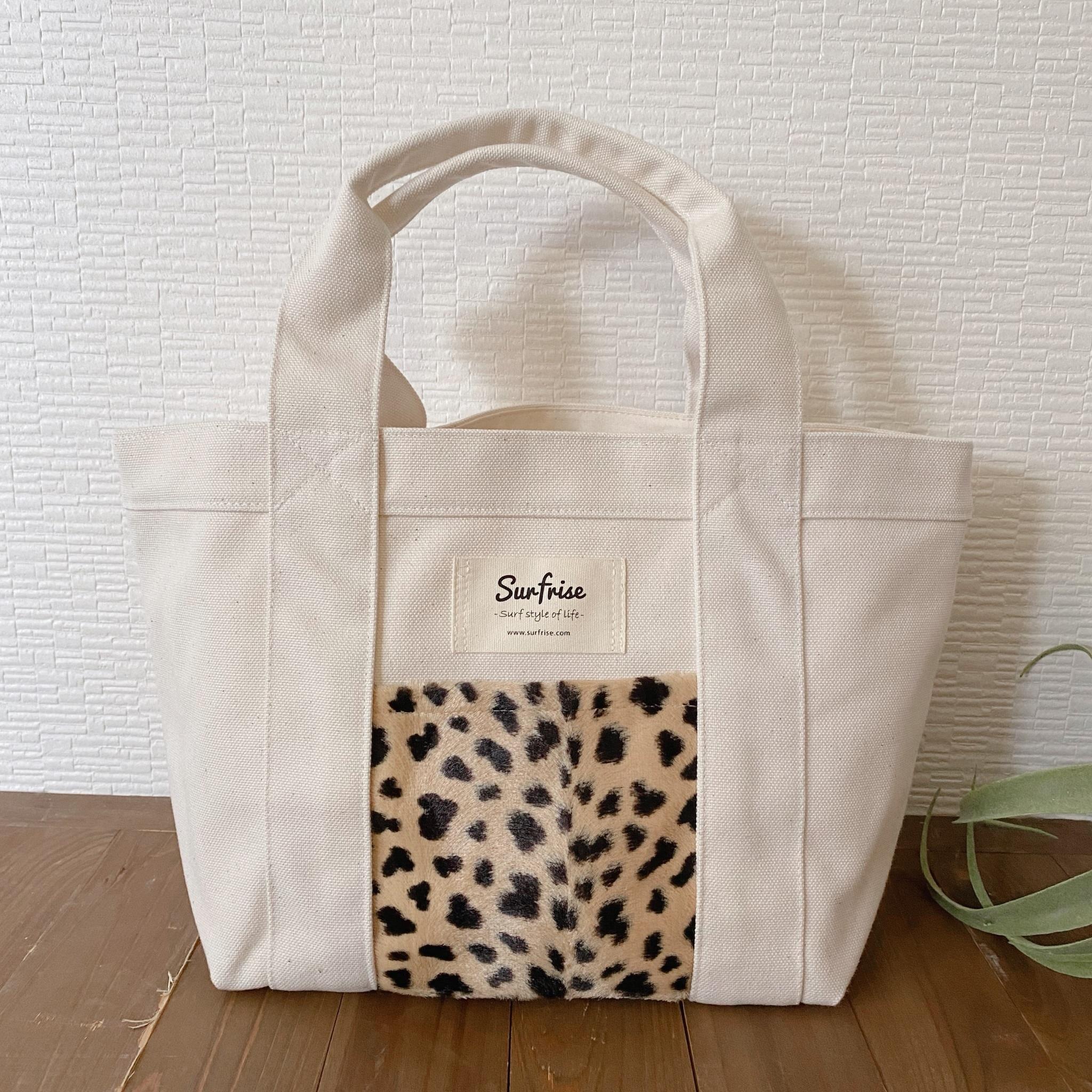 Tote bag S - White / Cheetah