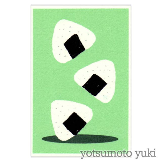 ポストカード - おむすびころりん - ヨツモトユキ