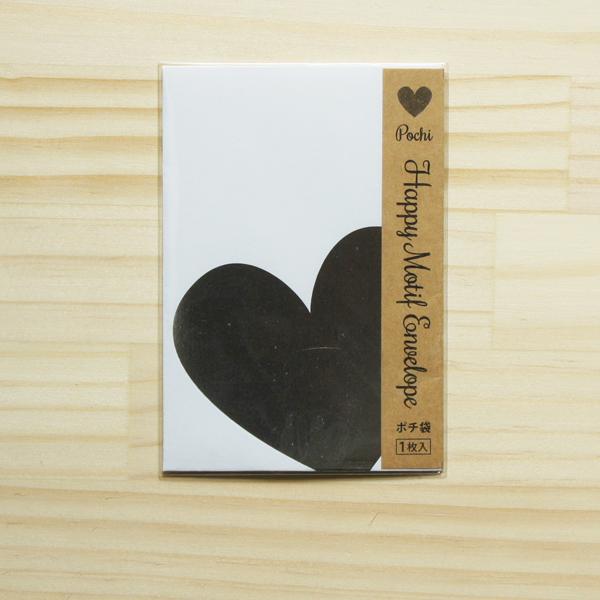 【ハート】シルエットハッピーモチーフポチ袋 PHMS04-1