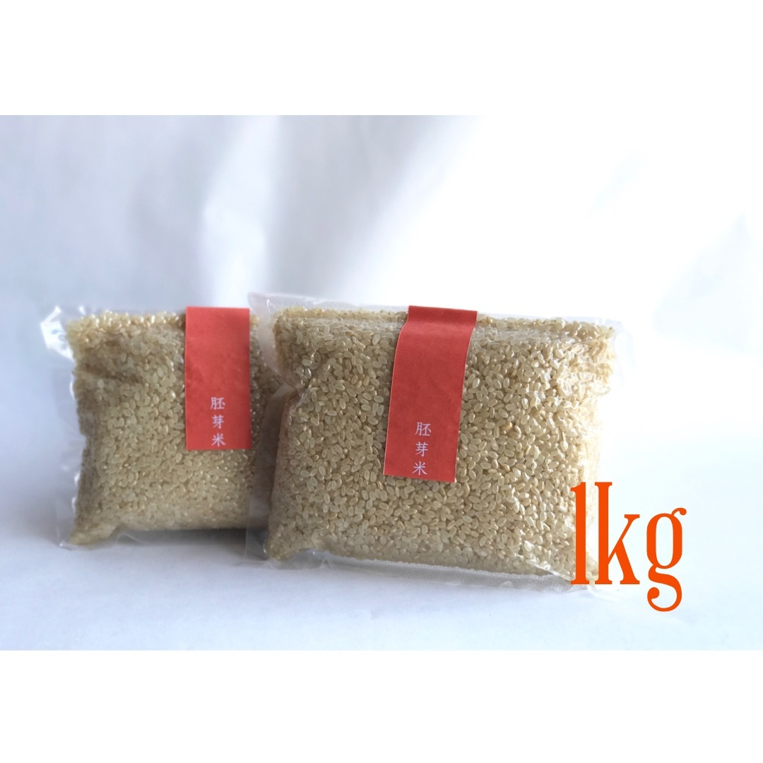 ひのひかり胚芽米 真空パック 1kg
