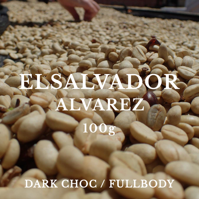 ELSALVADOR|ALVAREZ|コーヒー豆 100g