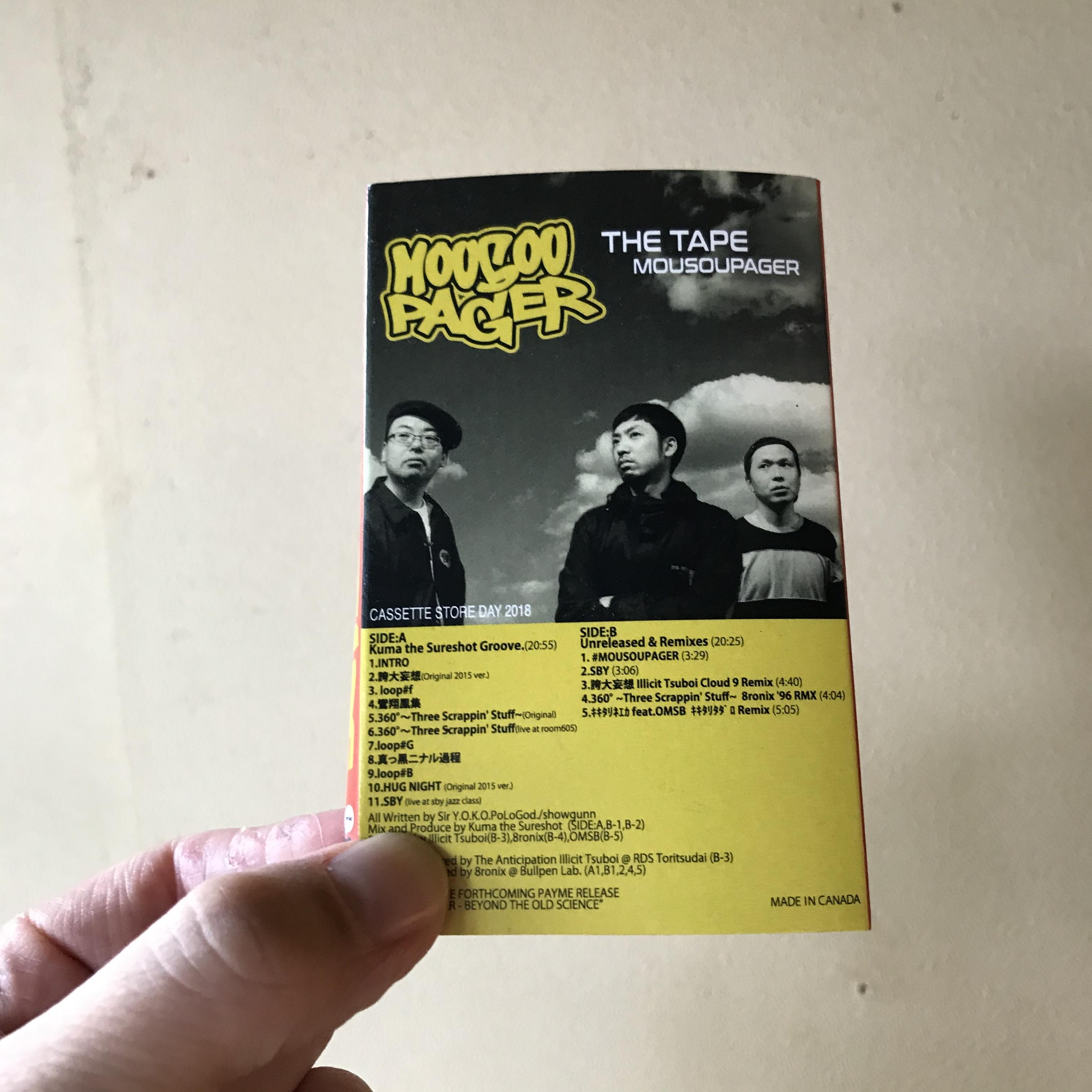 【中古】MOUSOU PAGER/THE TAPE(カセット)