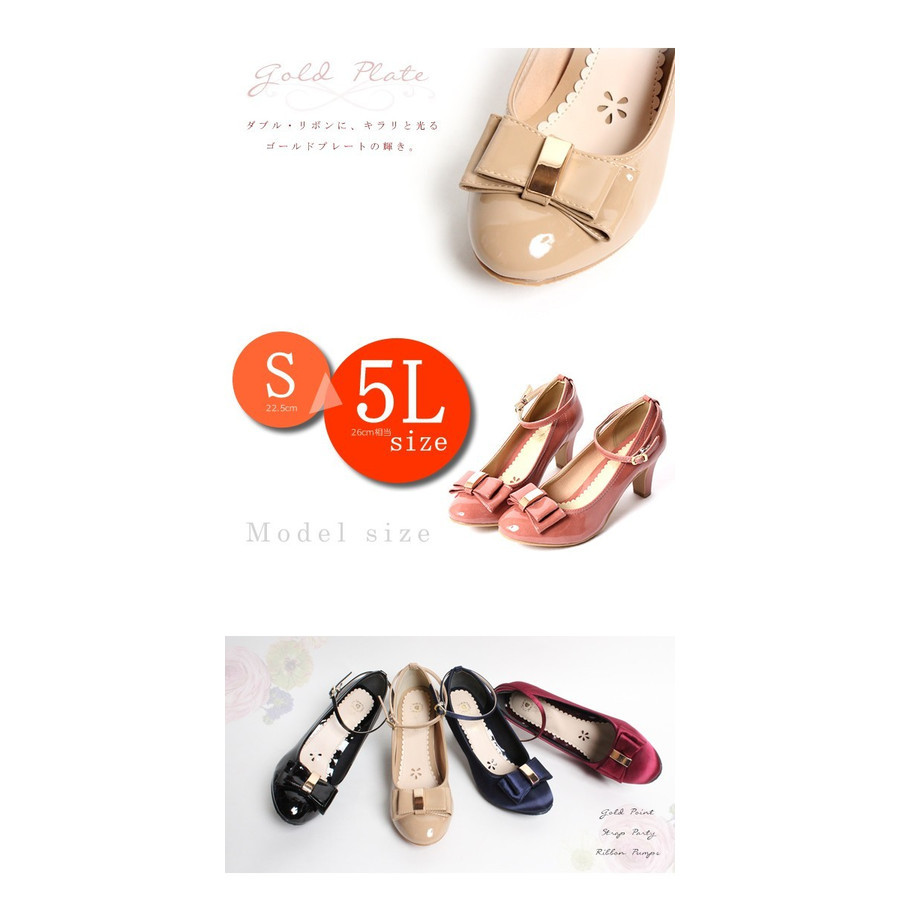 559e2071b25aa 結婚式 靴 レディース パンプス ローヒール ゴールド 痛くない ローヒール 太ヒール 披露宴 パーティー 二次会 フォーマル 入学式 大きいサイズ