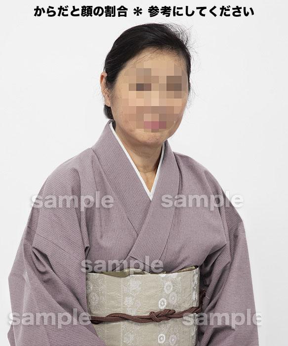 女性着物 B046