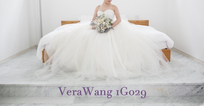VeraWang 1G029 / ヴェラウォン バレリーナ(US4)