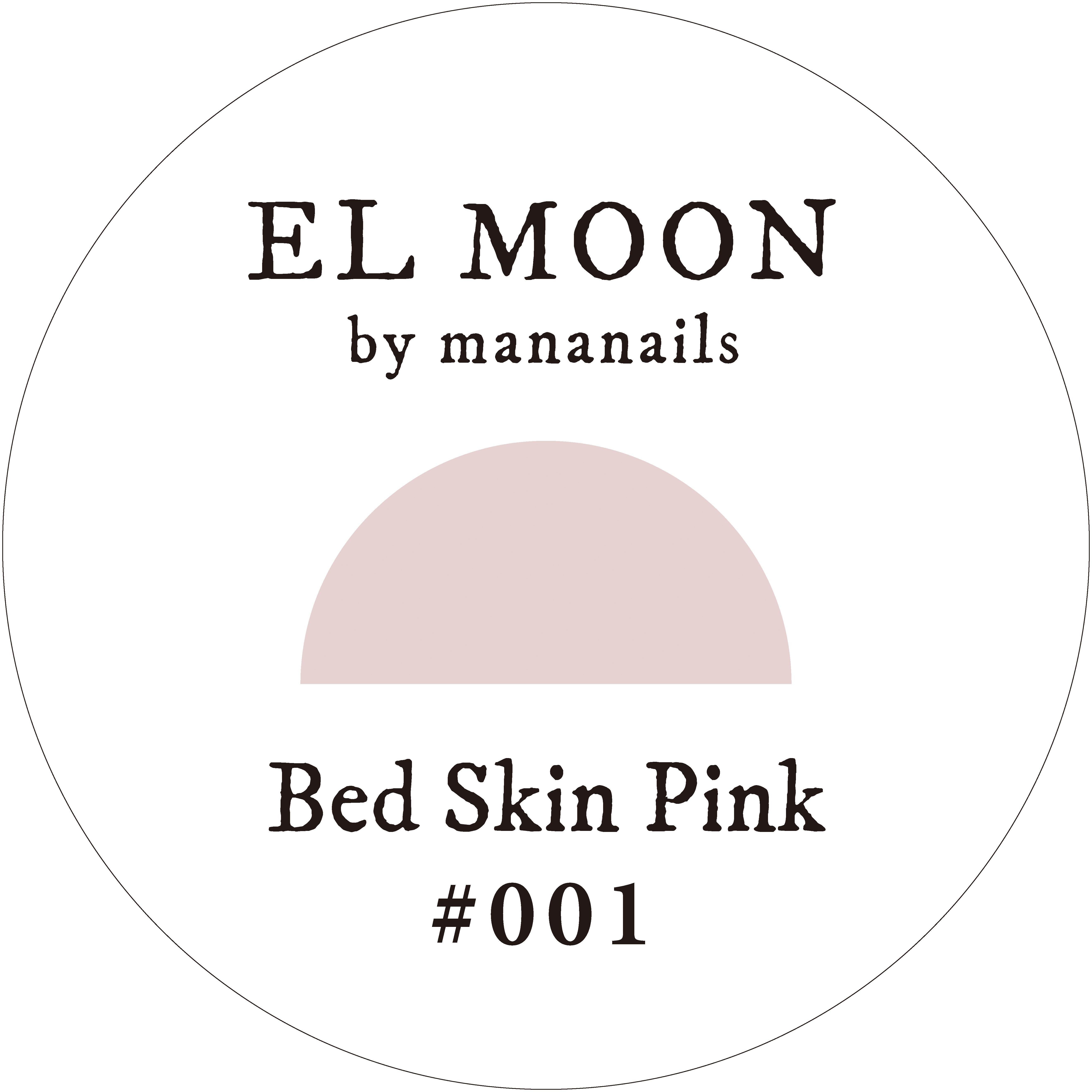 ※次回入荷は未定。決まり次第TOPICSにてお知らせ致します※EL MOON GEL Bed Skin Pink