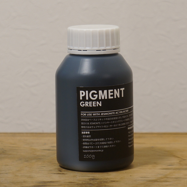 PIGMENT GREEN 200g(着色剤:緑 200g) - 画像1