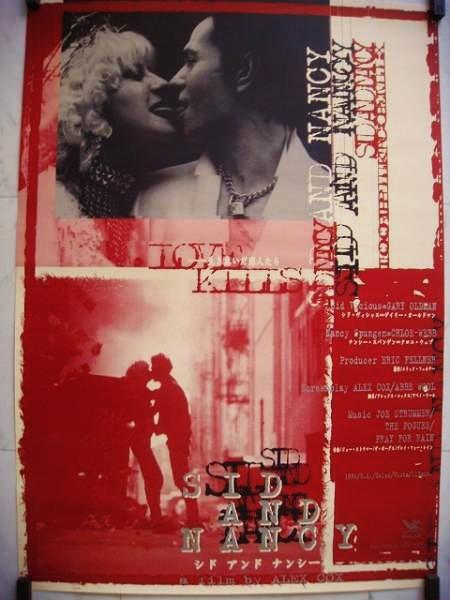 ポスター「映画 シド・アンド・ナンシー ゲイリー・オールドマン」 - 画像1