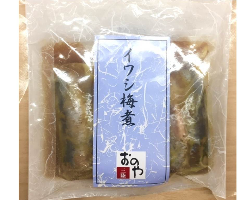 冷凍国産イワシ梅煮(80g×2パック) - 画像2
