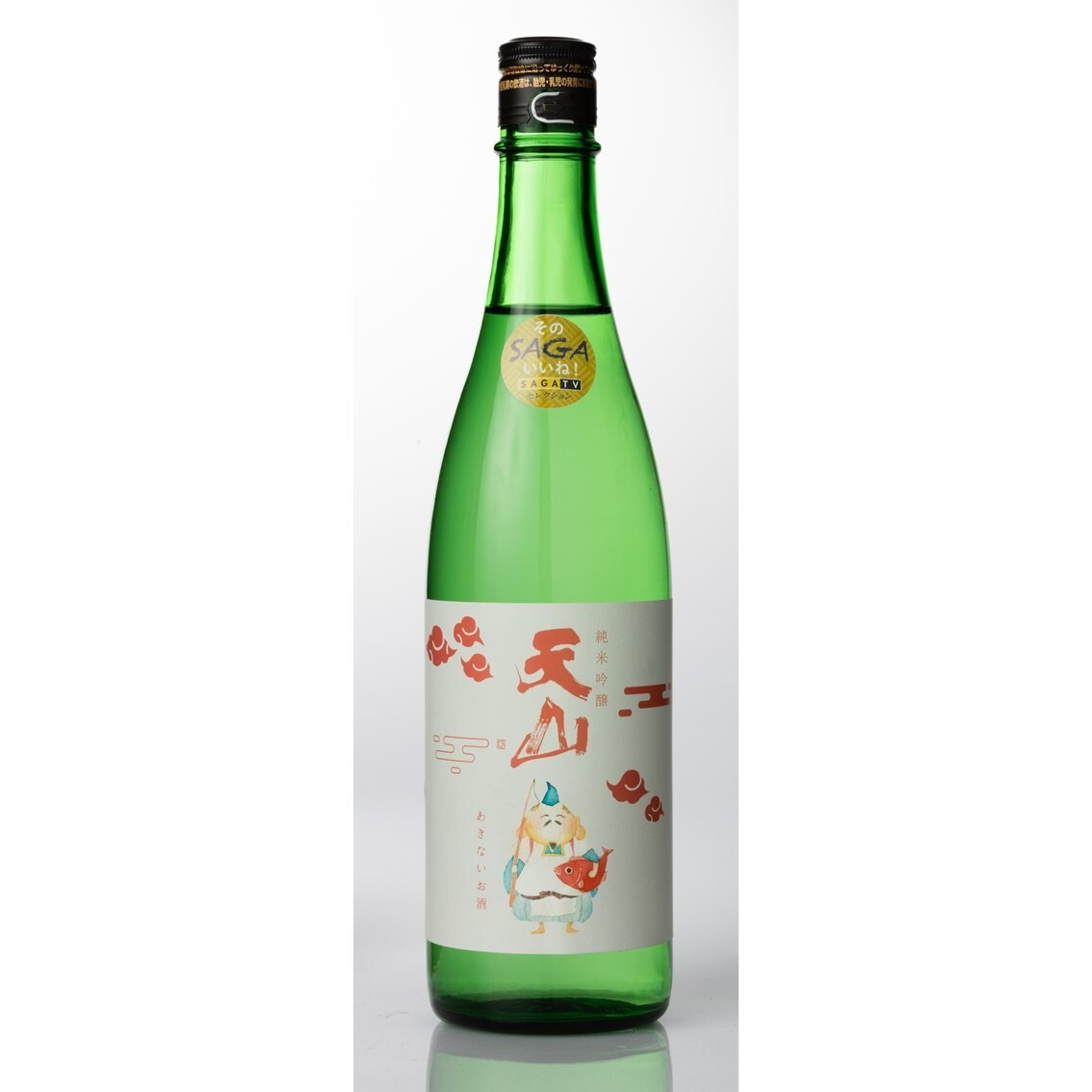 天山 純米吟醸恵比寿ラベル 720ml