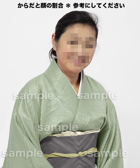 女性着物 B205