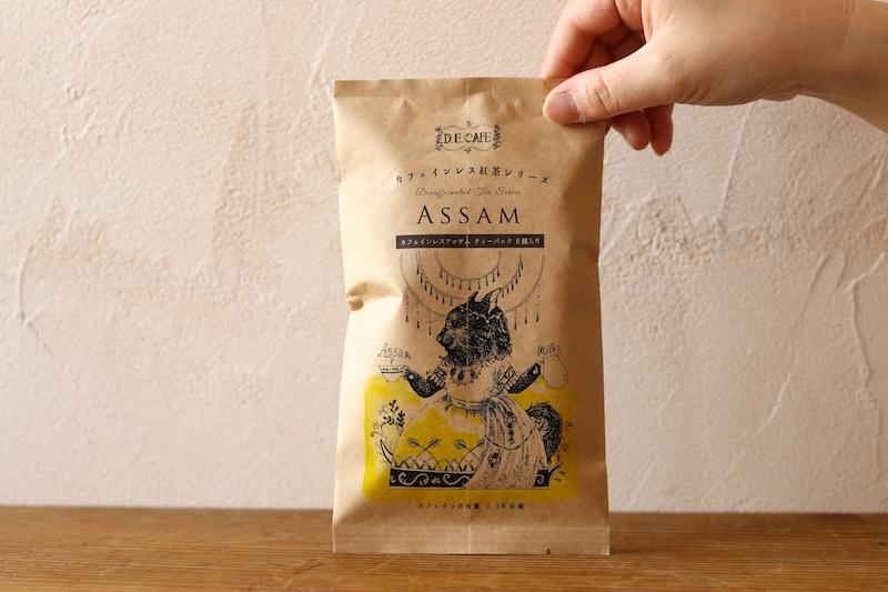 カフェインレス紅茶 アッサム(ティーバッグ8個入)