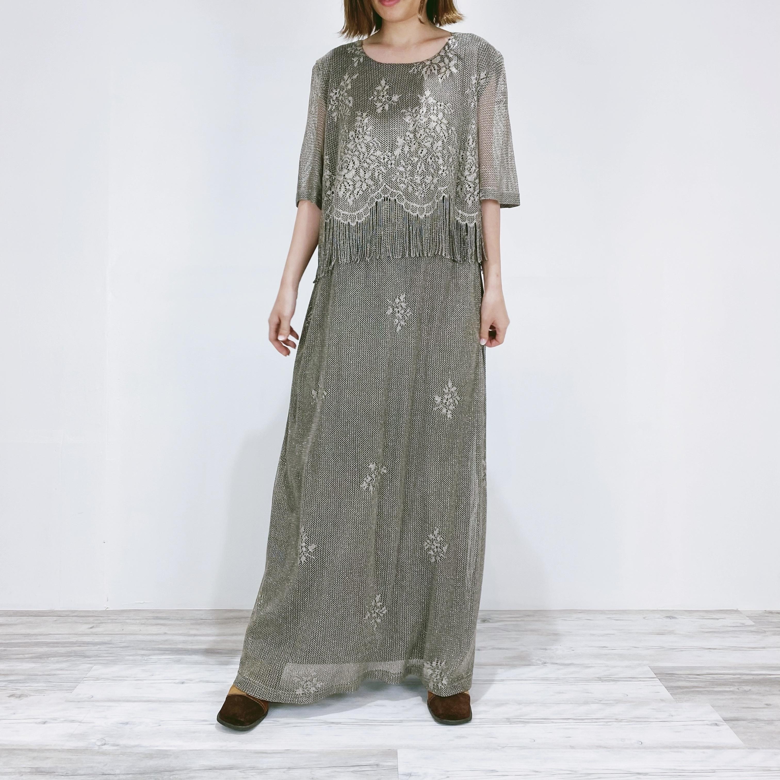◼︎80s vintage glitter fringe dress from Canada◼︎