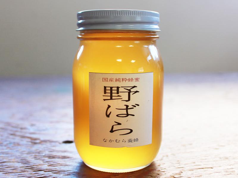 【数量限定】ハチミツ(野ばら)