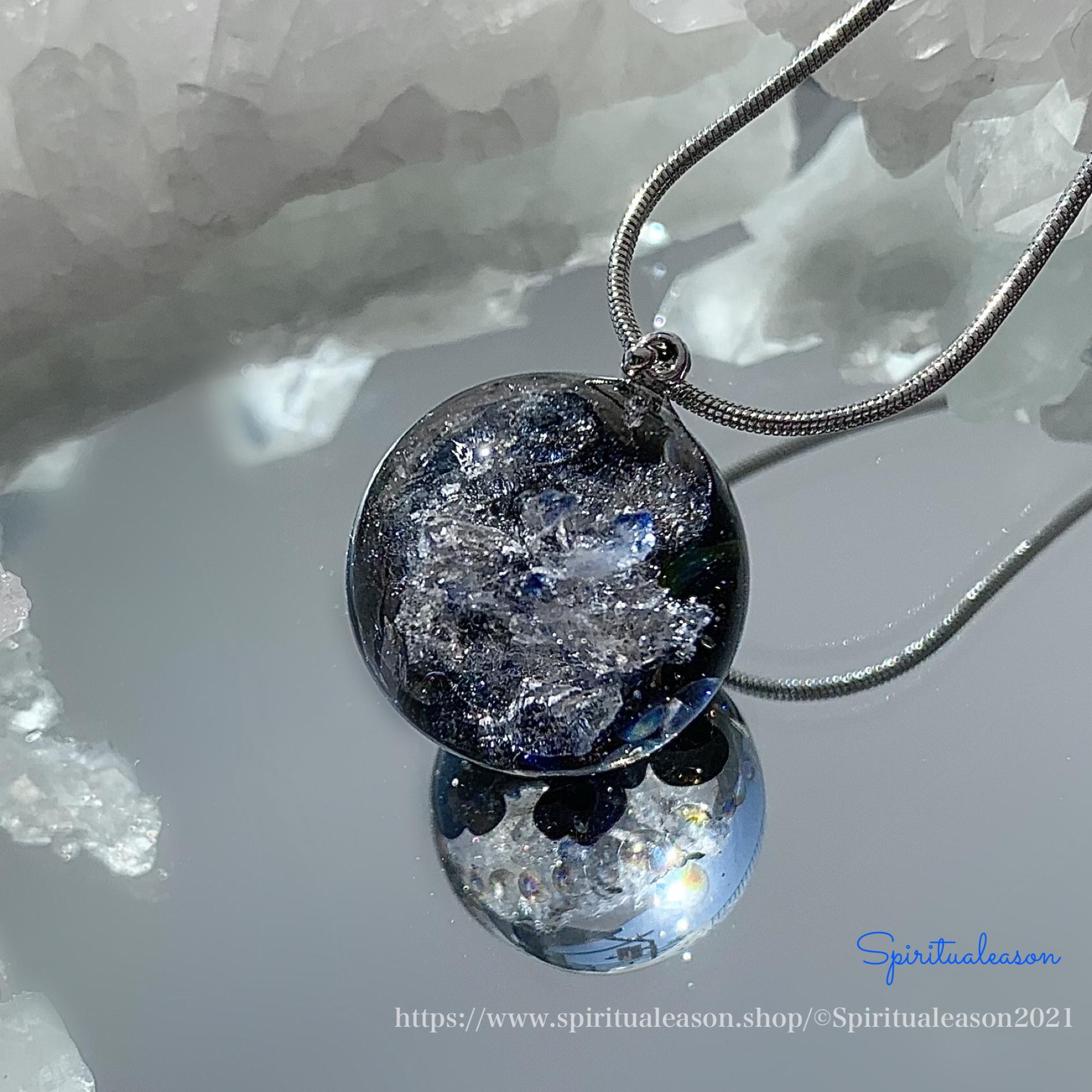 蒼の神秘をひとつぶ/球体の宇宙