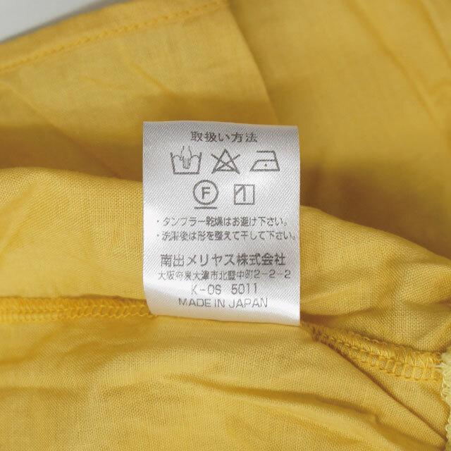 NARU ナル ムラ糸リサイクル天竺×ボイルガーゼフリルプルオーバー レディース カットソー 5分袖 無地 フリル 通販 (品番632007)