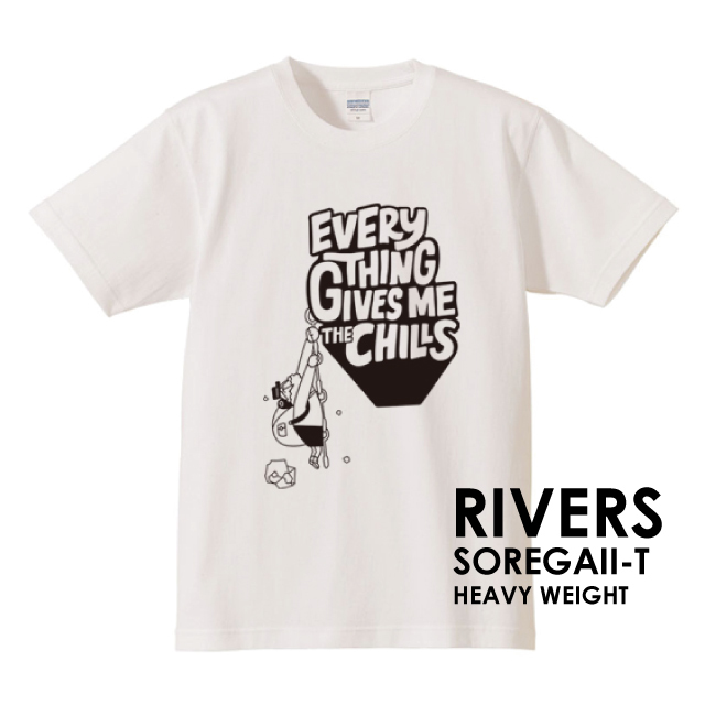 RIVERS SOREGAII-T
