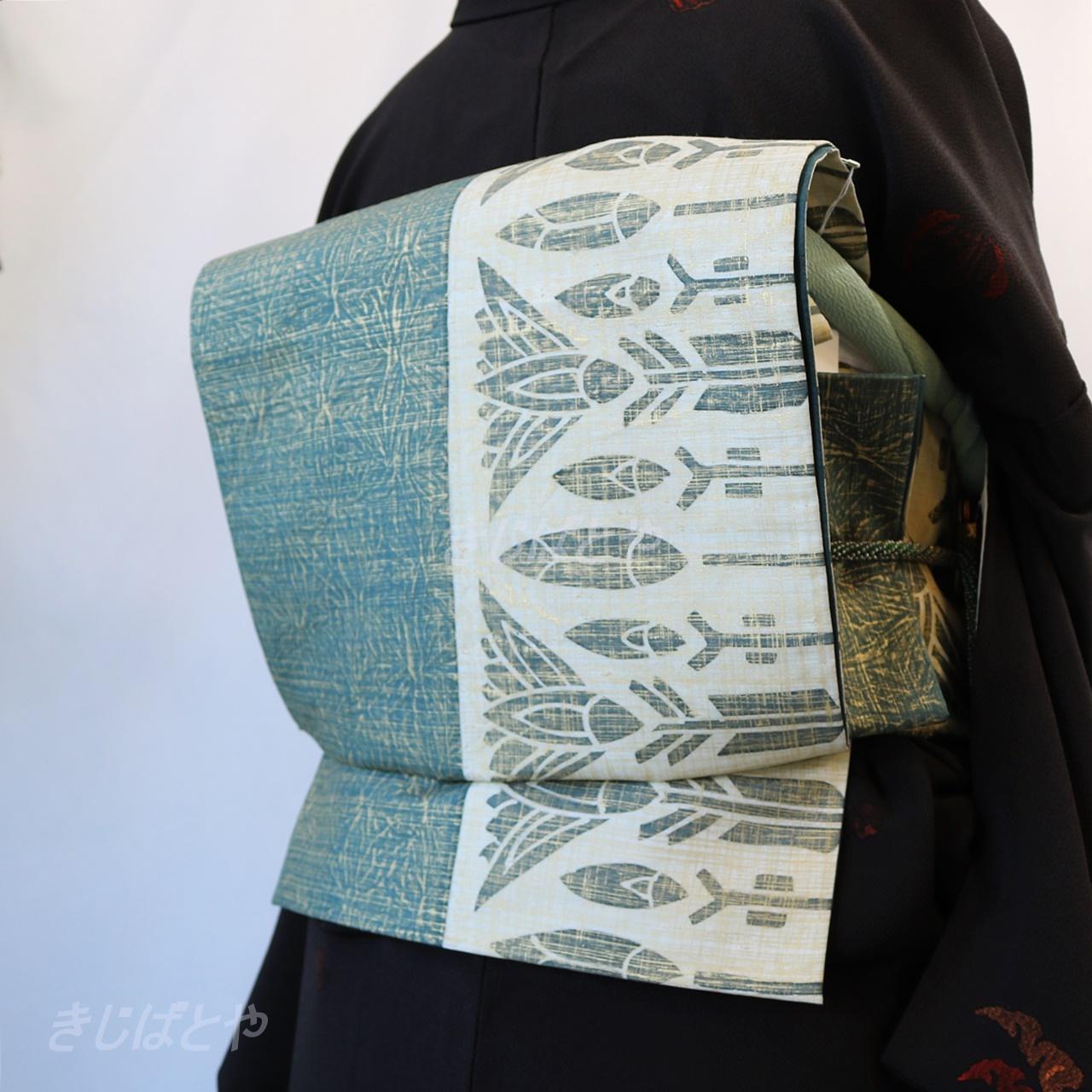 正絹 白と孔雀青の袋帯