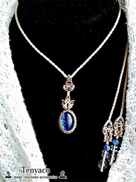 カイヤナイトのダブレット石ペンダント