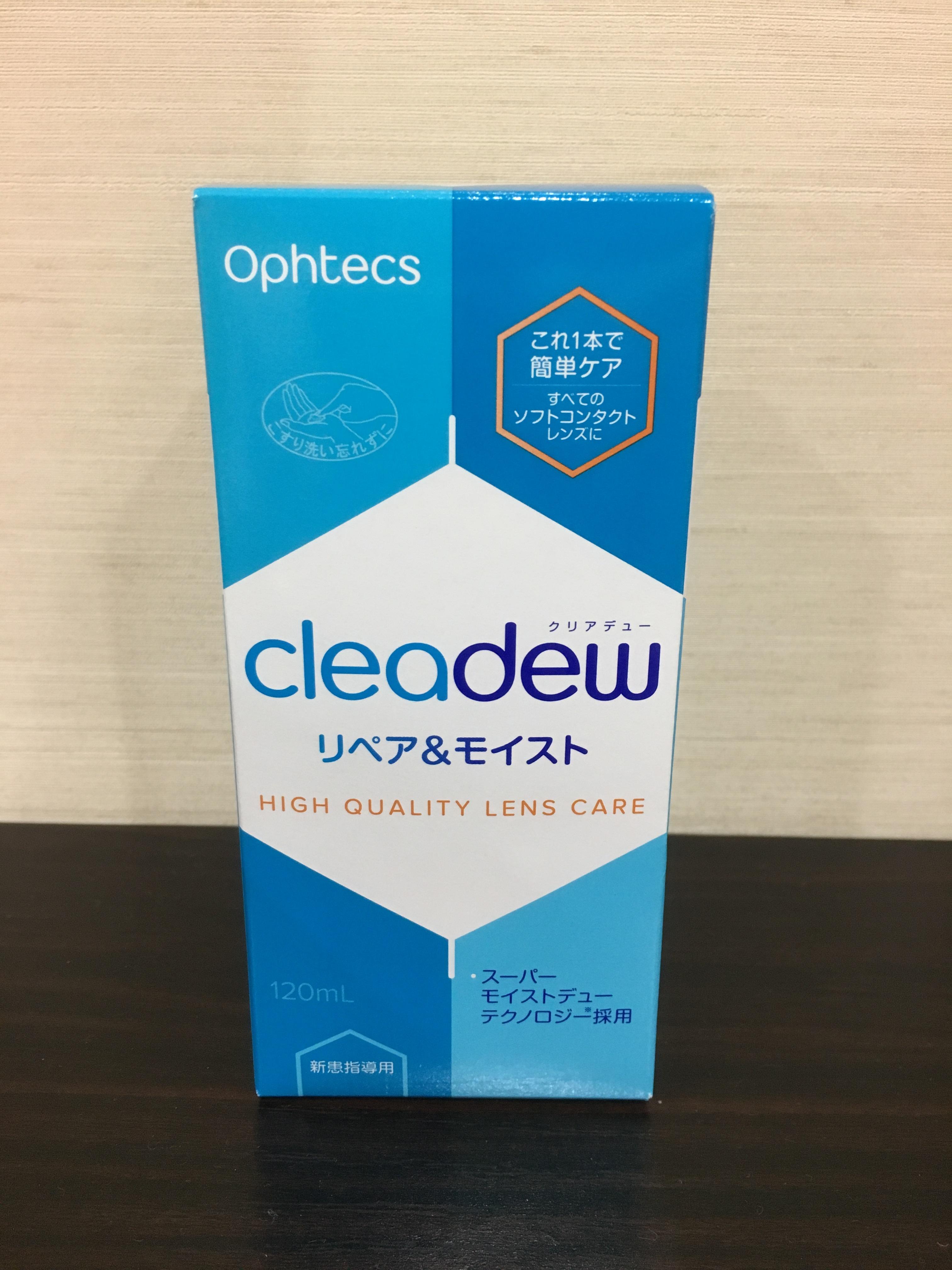 cleadew リペア&モイスト 360mLx2本