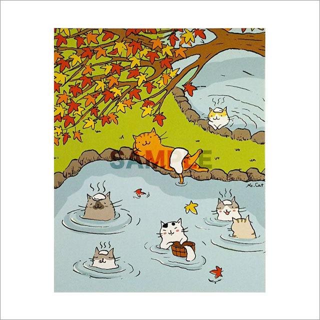 台湾ポストカード「泡秋湯」