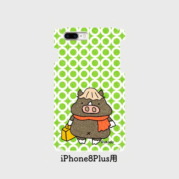 iPhone(Plusシリーズ)ケース さすらいの黒ぶたさん