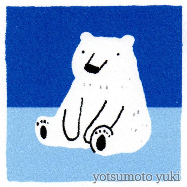 ポストカード - シロクマ(暑中見舞) - ヨツモトユキ - no9-yot-08
