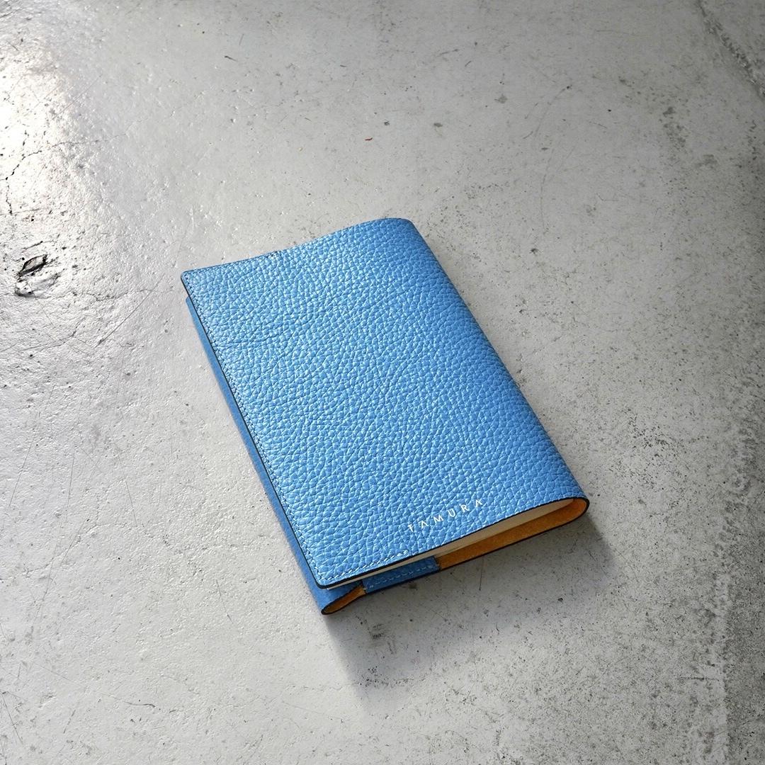 BOOK COVER(文庫サイズ)ライトブルー × イエロー