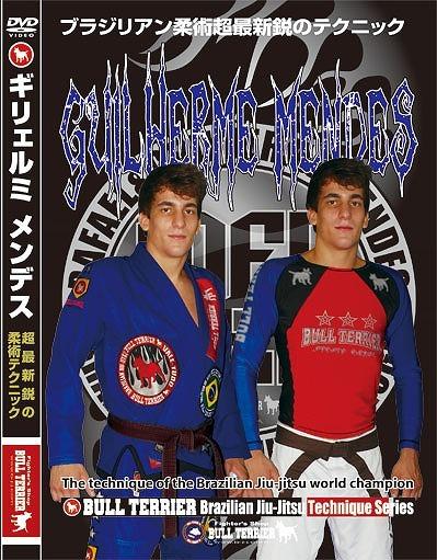 日本語字幕付き DVD ギリェルミ・メンデス ブラジリアン柔術テクニック