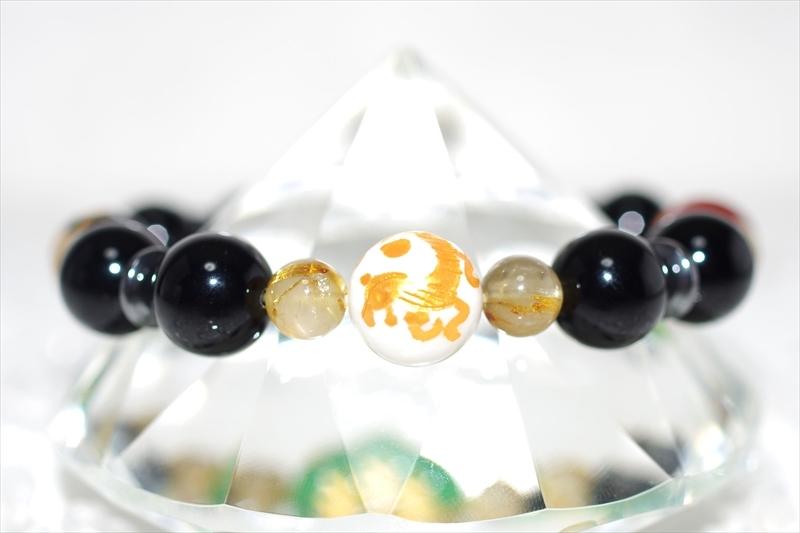 Trust 4color四神(Men's PREMIUM) - 画像1