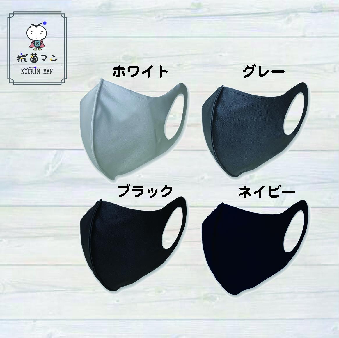 3D光触媒マスク