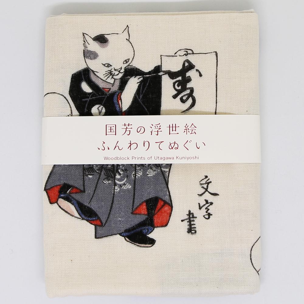 猫手拭い(歌川国芳のふんわりてぬぐい)流行猫の曲手まり